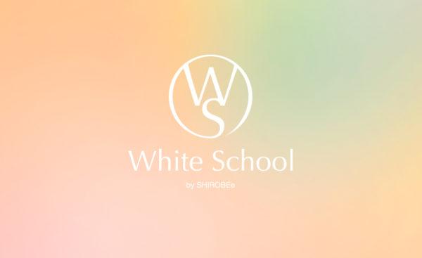 ネイルアカデミーホワイトスクール